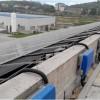 Bicol Portal Energy Incorporated (40KW Grid Tie)